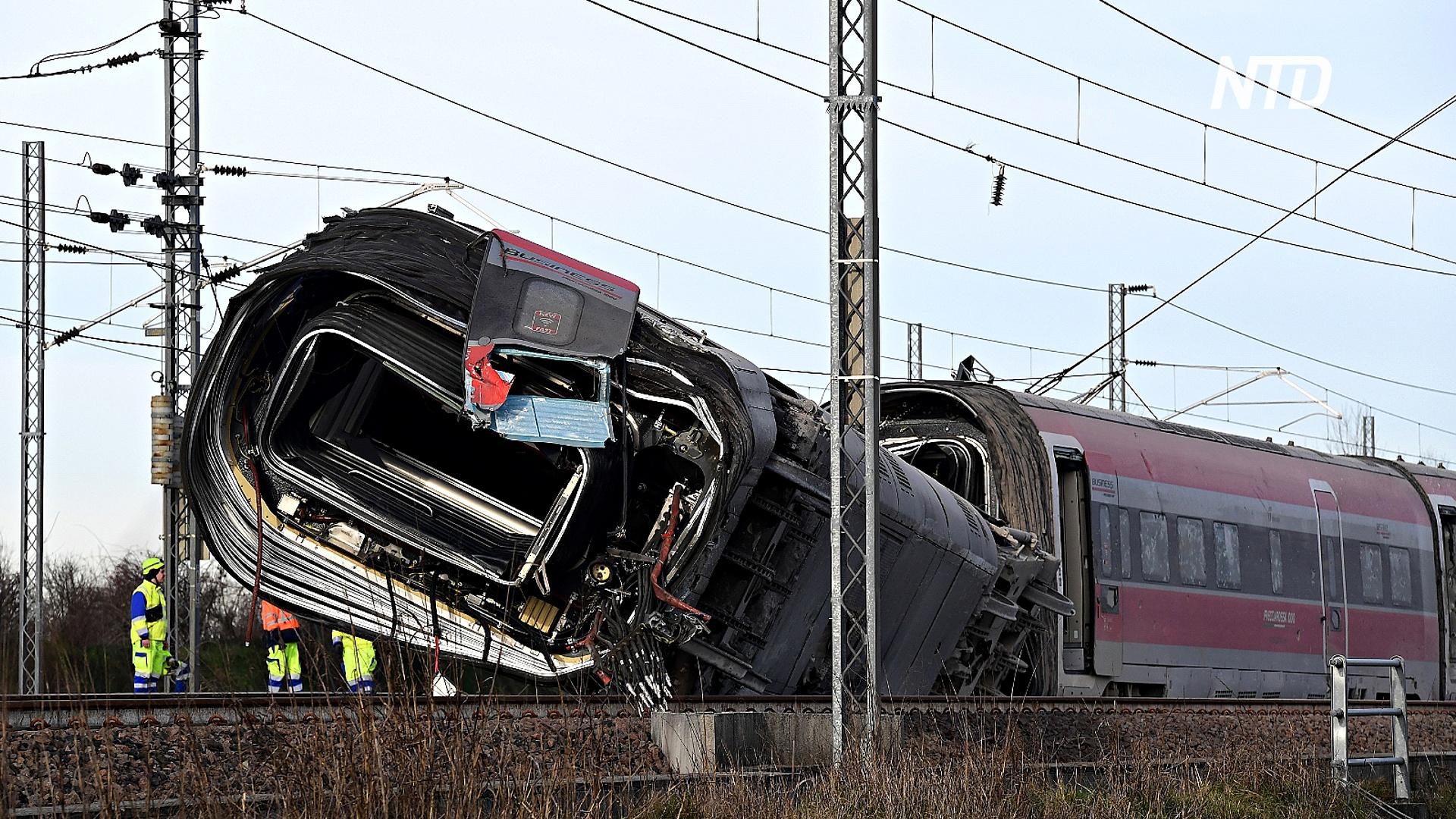 Под Миланом сошёл с рельсов пассажирский поезд, есть жертвы