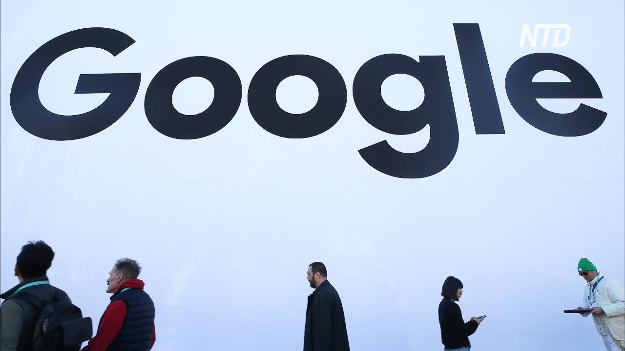 Google обжалует антимонопольный штраф ЕС в Европейском трибунале