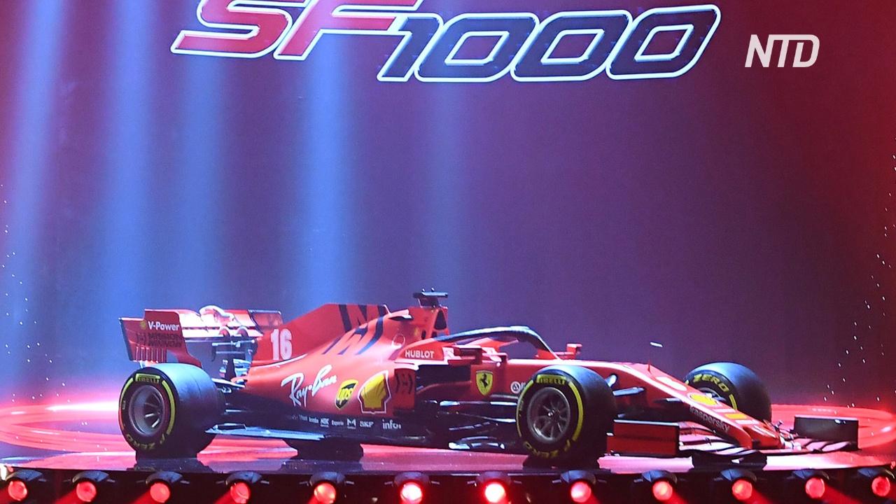 Ferrari представила новый болид для сезона-2020 «Формулы-1»