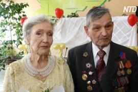 Российская чета делится секретами крепкого брака длиной в 70 лет