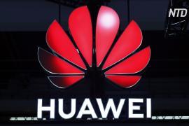Прокуратура США выдвинула против Huawei новые обвинения