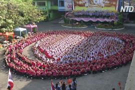 Тайские школьники сформировали сердце, чтобы поддержать китайцев на фоне эпидемии
