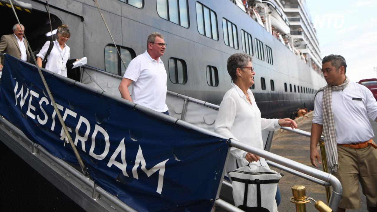 Малайзия подтвердила коронавирус у пассажирки лайнера MS Westerdam