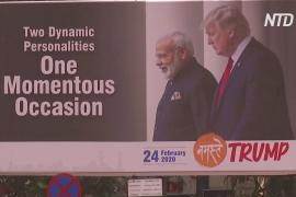 Жители трущоб Индии хотят, чтобы Дональд Трамп видел их во время визита