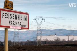 Закрытие АЭС во Франции: местные жители боятся за своё будущее