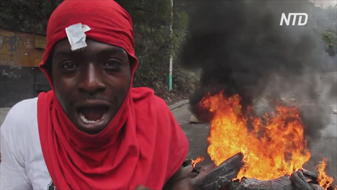 В столице Гаити поджигают баррикады и требуют отставки правительства