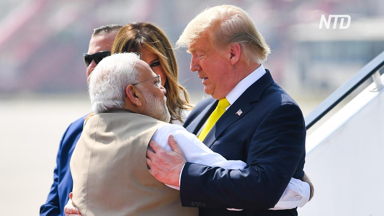 Прогресс в торговых переговорах и банкет: Трамп завершил визит в Индию