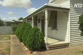 Небольшой городок в Австралии ремонтирует дома, чтобы привлечь мигрантов