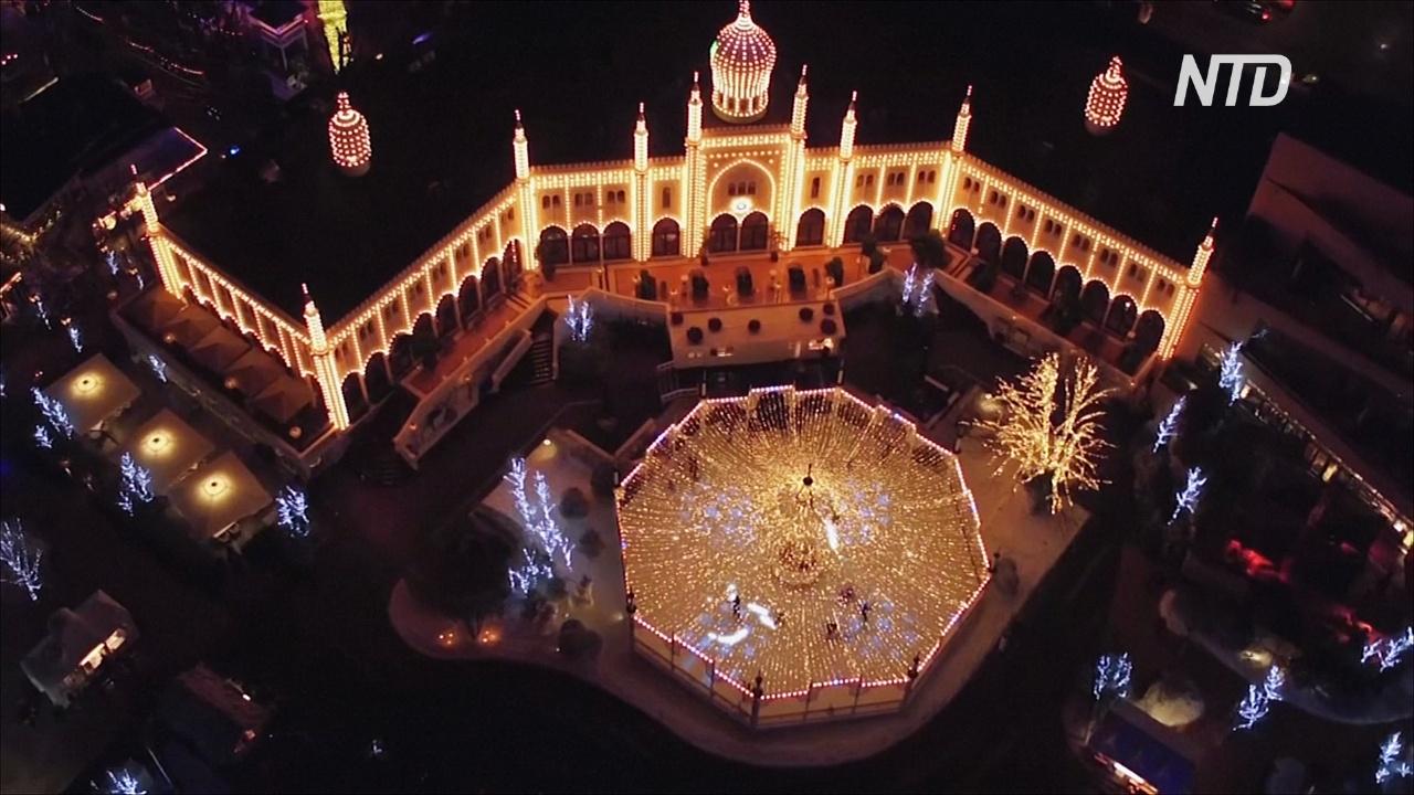 Миллионы огней украсили Копенгаген и знаменитый парк Тиволи
