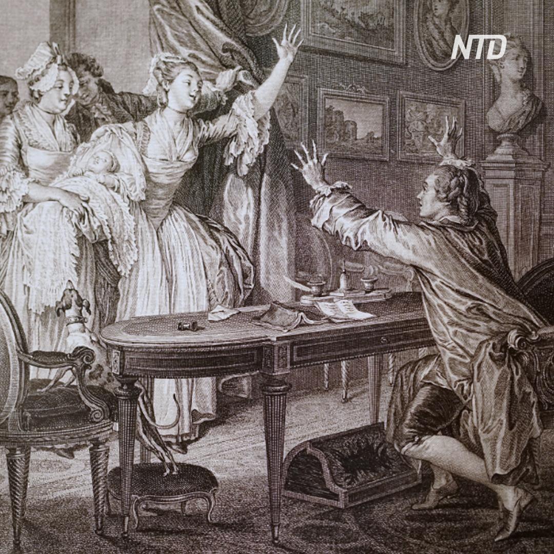 Как жили парижские аристократы до революции