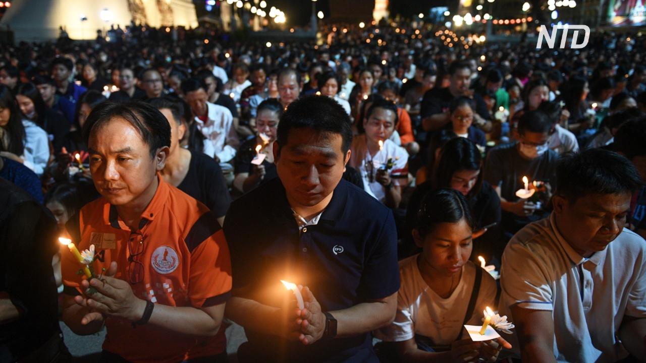 Тысячи человек зажгли свечи в память о жертвах стрелка в Таиланде