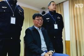 Суд Китая приговорил шведского продавца книг к 10 годам тюрьмы