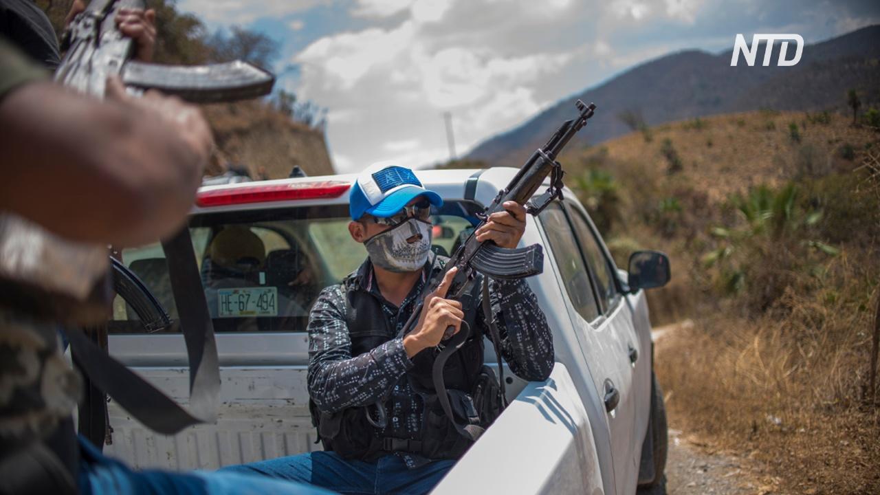 В Мексике убили трёх студентов-медиков: их сокурсники вышли на протест