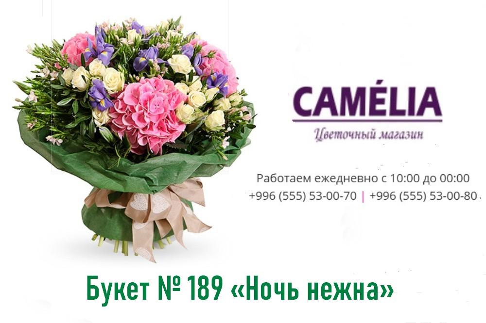 Как выбрать цветы, которые понравятся?