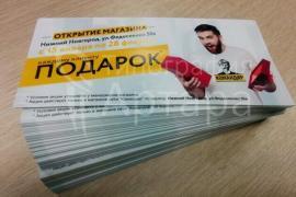 Востребованная продукция типографии «Артара» в Нижнем Новгороде