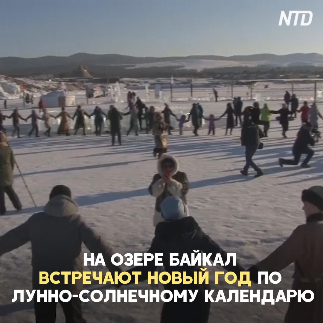 Танцы, игры и ледяные скульптуры на Байкале: буряты отмечают Новый год
