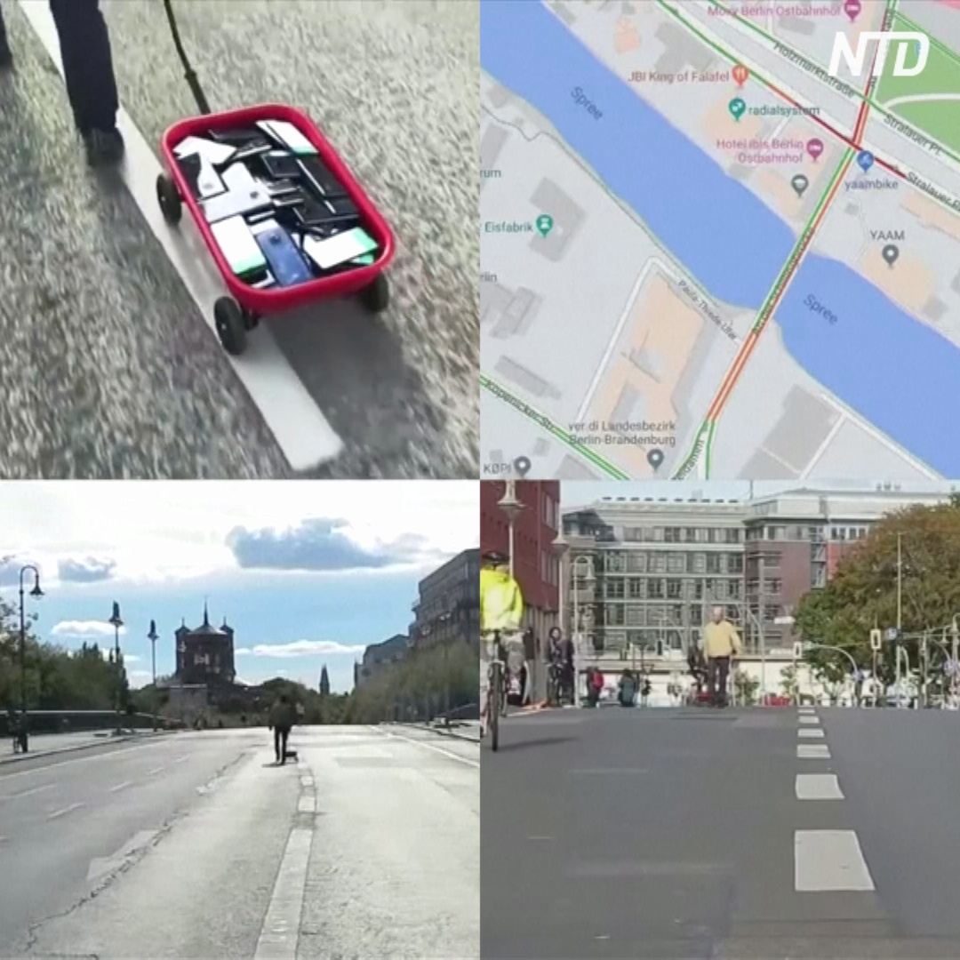 Немец обманул Google Maps, прокатив по улице 99 смартфонов
