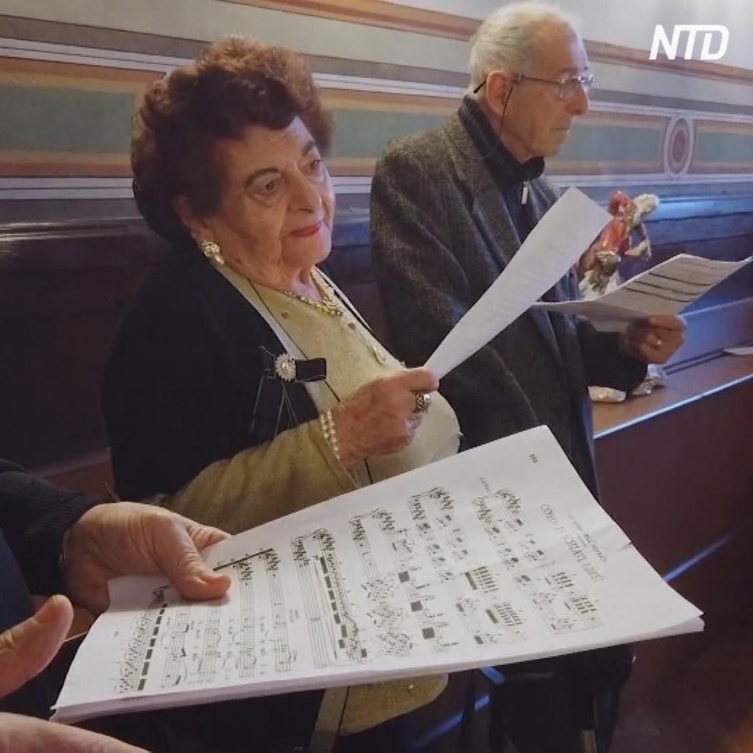 В доме Верди вместе живут пожилые и молодые музыканты