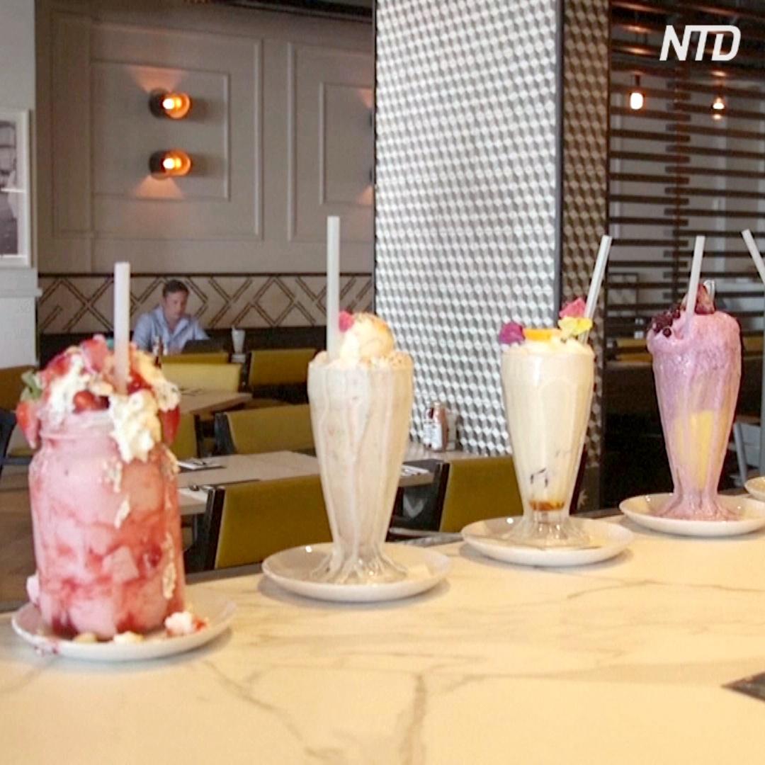 Ресторан в ЮАР придумал 207 видов молочных коктейлей