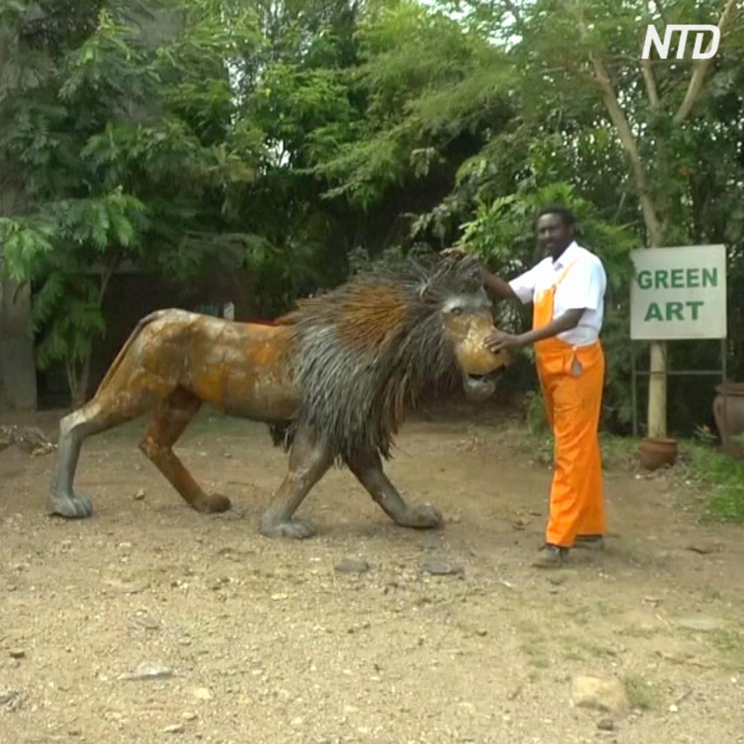 Кениец превращает металлолом в скульптуры зверей