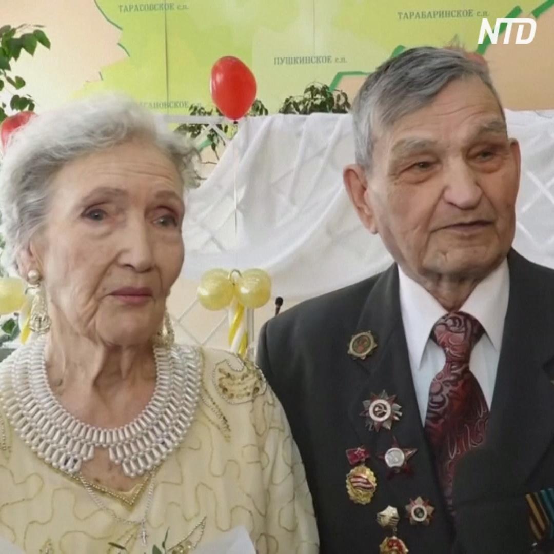 70 лет брака: российская чета делится секретами