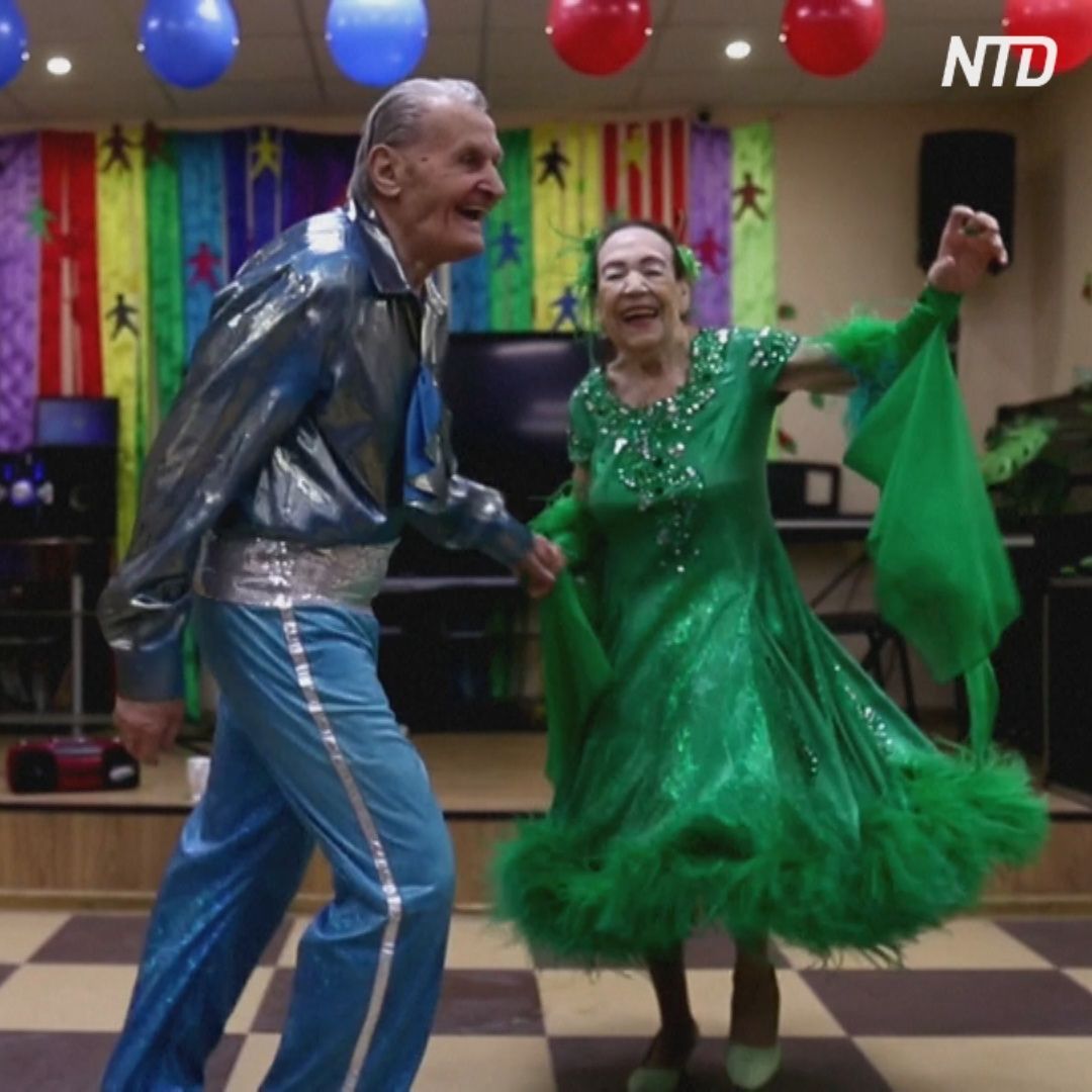 Ей – 82, ему – 86: самая пожилая танцующая пара России