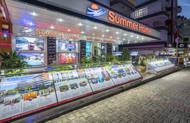 Офис компании SUMMER HOME REAL ESTATE