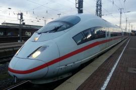 Заказ билетов на поезд в режиме онлайн