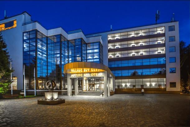 Загородный отель «Артурс SPA & Village»