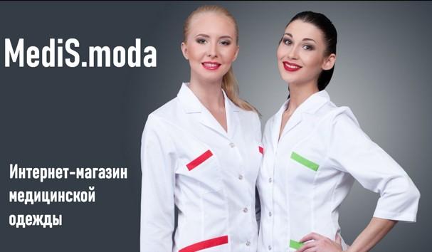 Одежда из онлайн-магазина MediS.moda