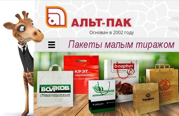 Значение фирменной упаковки