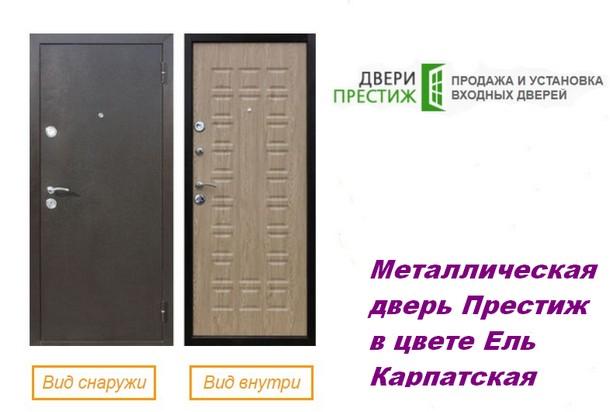 Двери – лицо каждой квартиры и дома