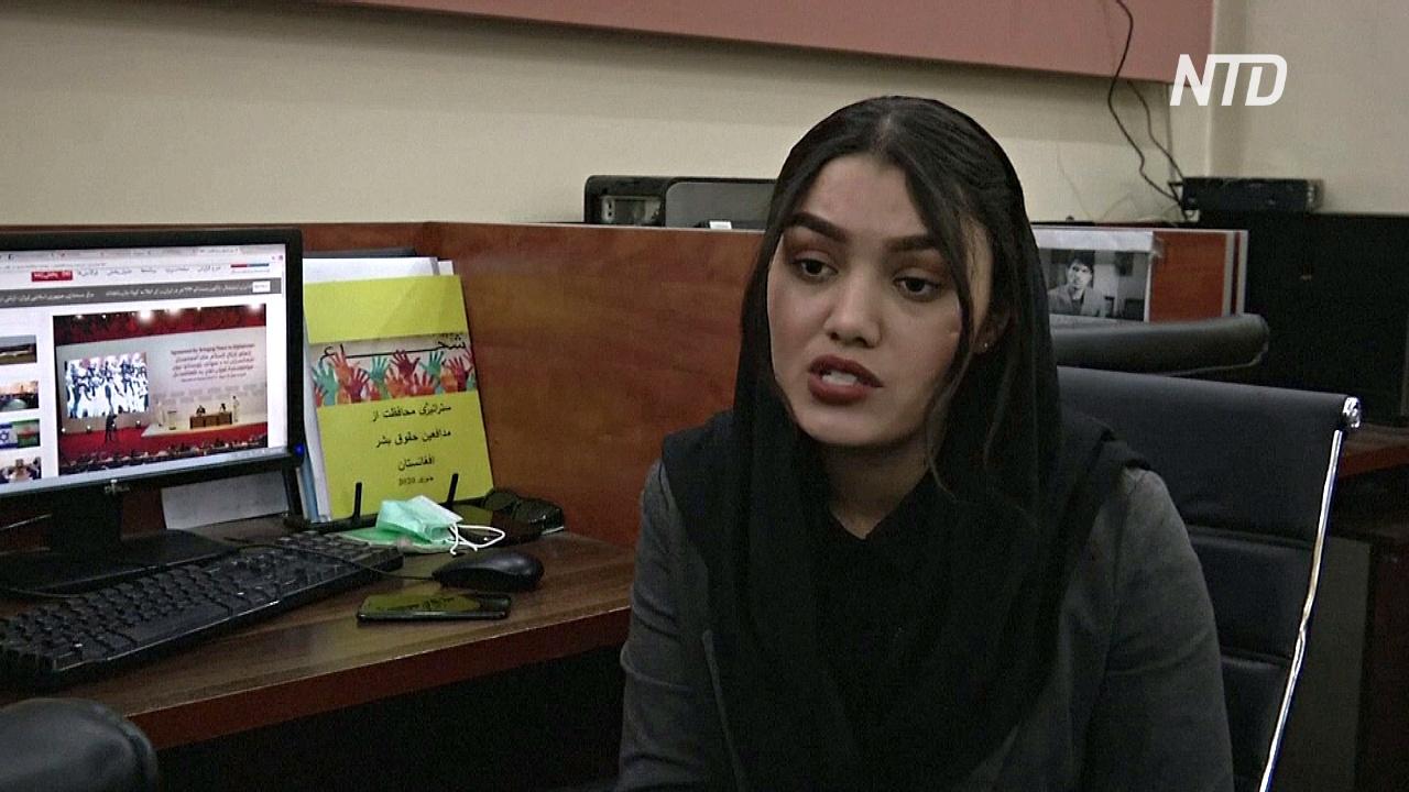 Опасения и надежда: афганские женщины – о новом соглашении между США и «Талибаном»