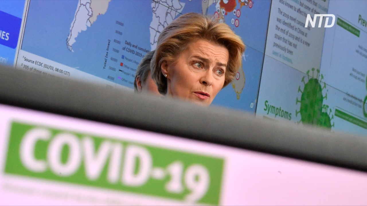 ЕС готовится защищать европейскую экономику от коронавируса