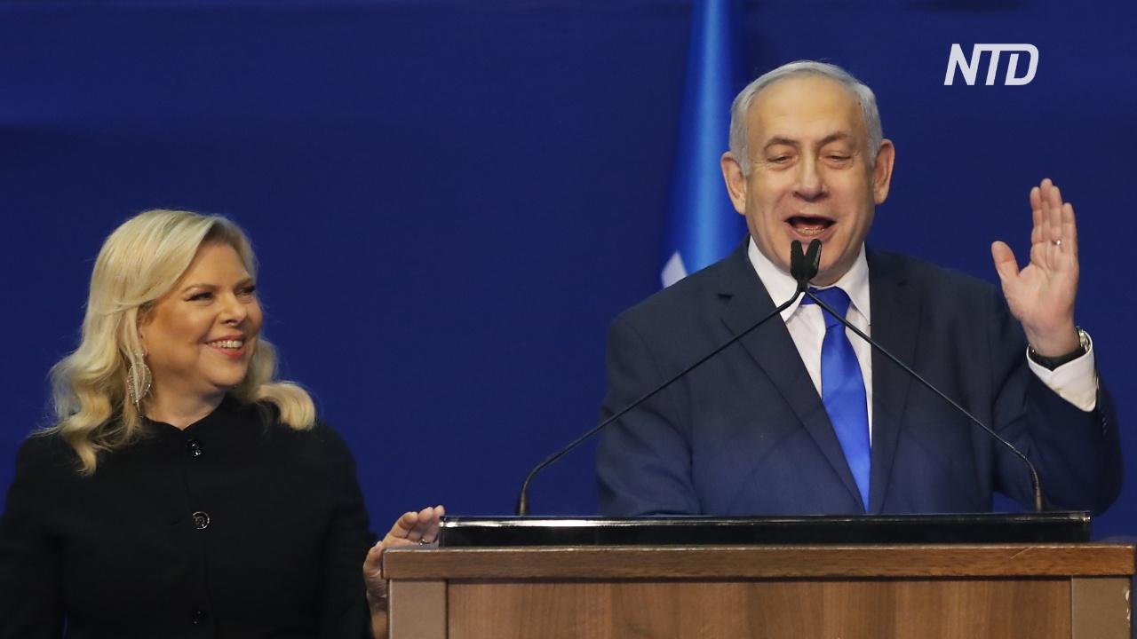 Биньямин Нетаньяху – о своей победе: «Из лимонов сделали лимонад»