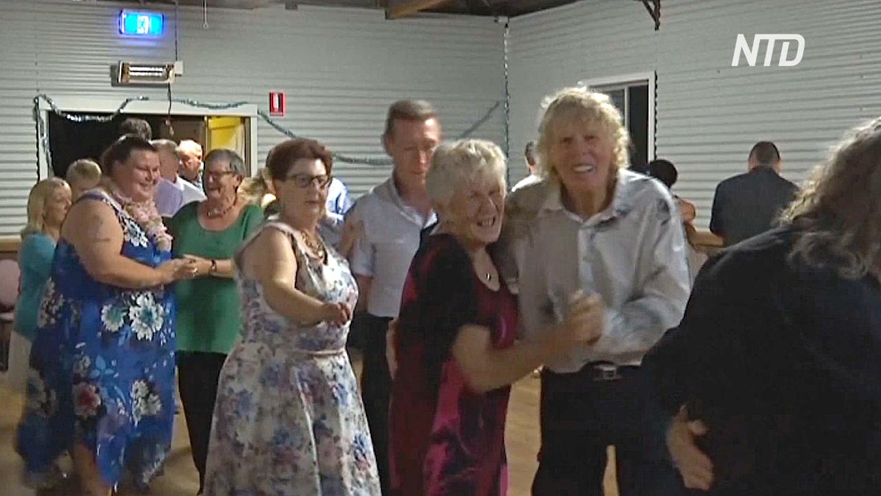 Сельские танцы помогают австралийцам отвлечься от засухи