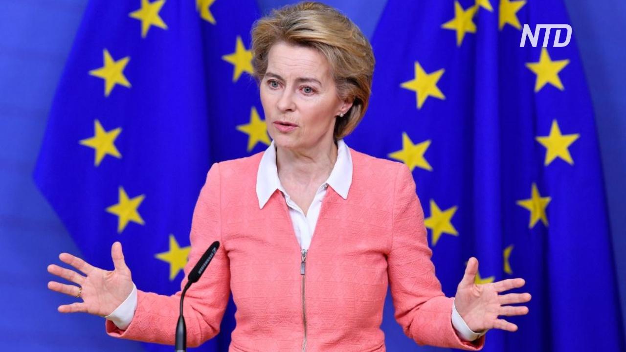ЕС представил законопроект о «климатической нейтральности» к 2050 году