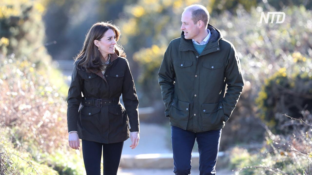 Уильям и Кейт находятся с официальным визитом в Ирландии