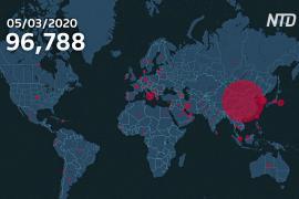 Интерактивная карта показывает масштаб охвата коронавирусом