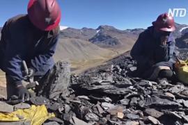 Золотодобыча в Андах: какой ценой получают драгоценный металл