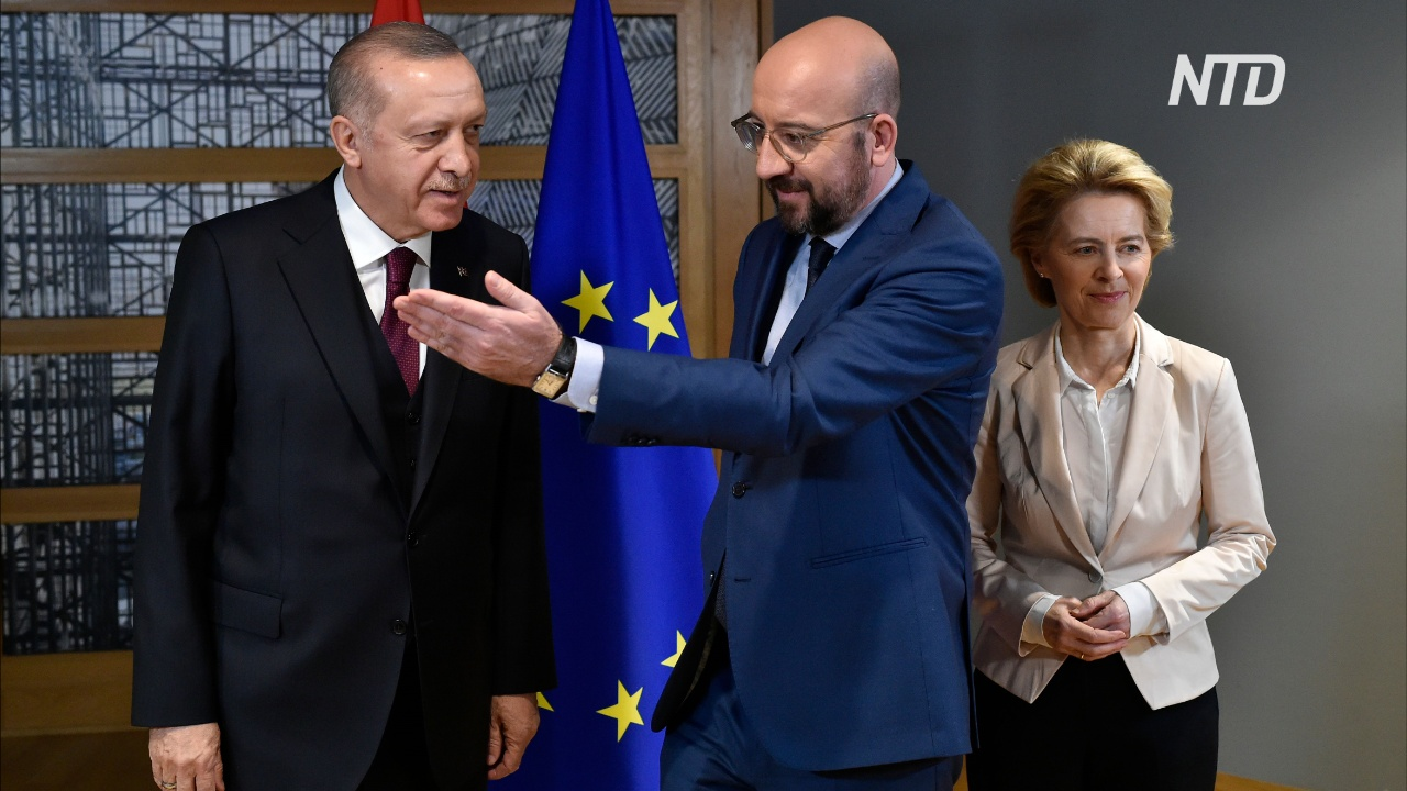 ЕС и Турция обсудили возобновление миграционного договора