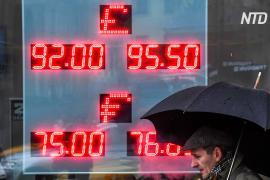 Курс рубля продолжил падение после провалившейся сделки между Россией и ОПЕК