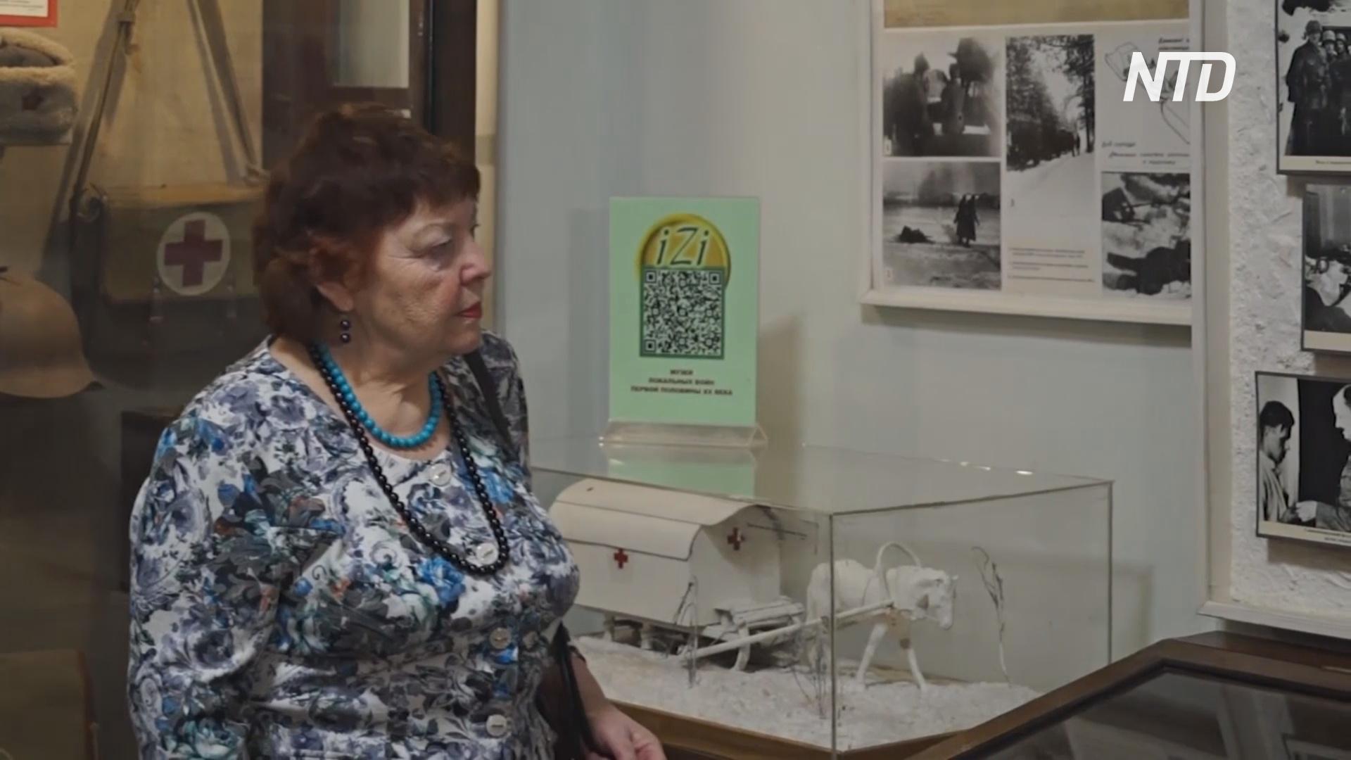 Пережившие Холокост вспоминают ужасы концлагерей в новом питерском музее