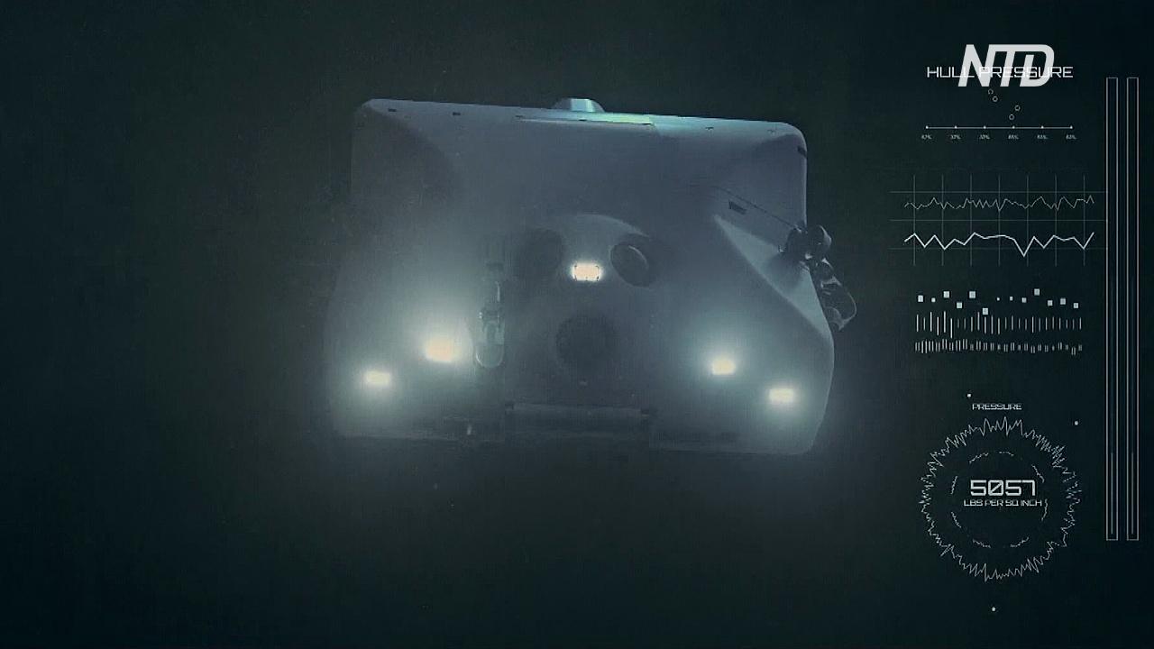 Миссия «Нектон»: учёные отправятся на дно Индийского океана