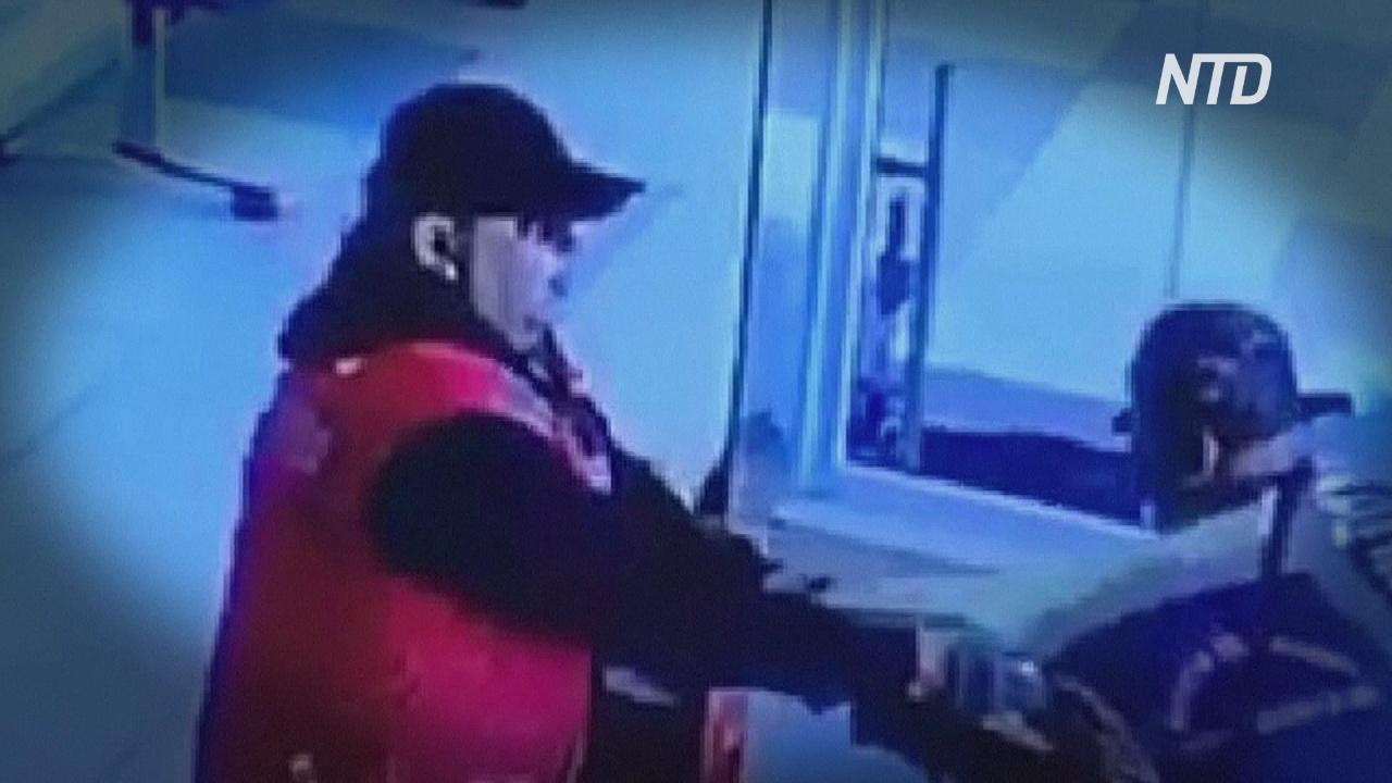 Дерзкое ограбление в аэропорту Чили: похищено $14 млн