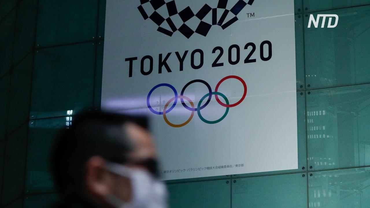 Губернатор Токио заявила, что Олимпиаду отменить невозможно