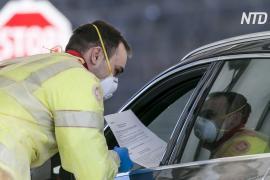 Распространение коронавируса: карантин в городах и закрытие границ