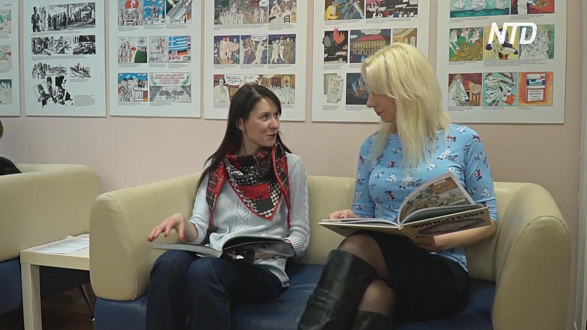 В Петербурге работает первый в России Центр манги и комиксов