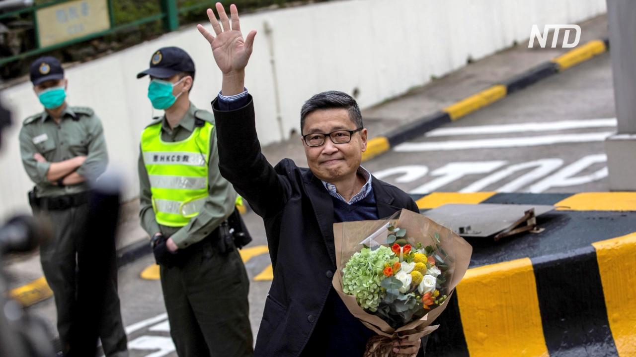 Один из лидеров Революции зонтиков в Гонконге вышел на свободу