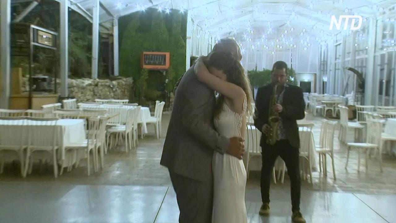 В Израиле нашли способ играть свадьбы в условиях эпидемии